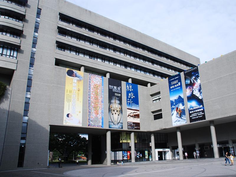 自然科學博物館-台中火車站租機車