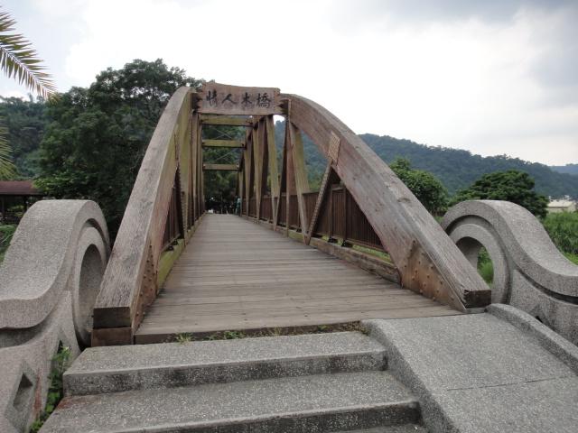 情人木橋-台中火車站租機車