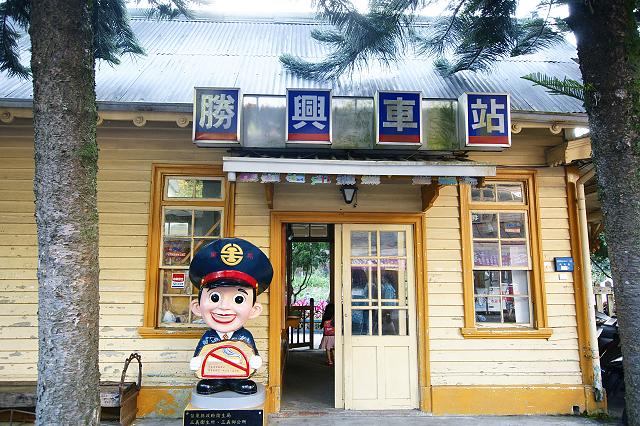 勝興車站-台中火車站租機車