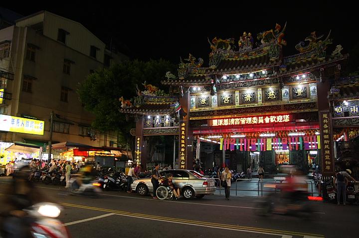 豐原廟東-台中火車站租機車