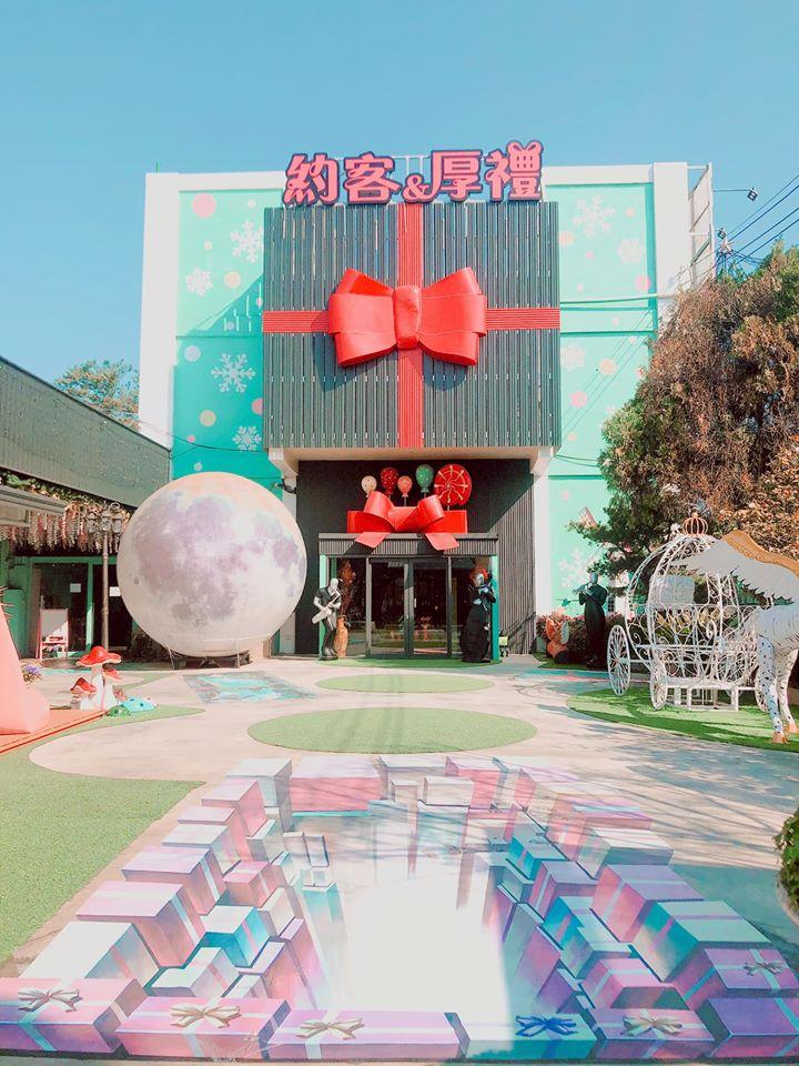 約客&厚禮-台中火車站租機車推薦